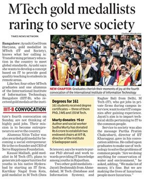 MTech gold medallists raring to serve society